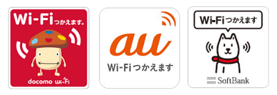 carrier_Wi-Fi